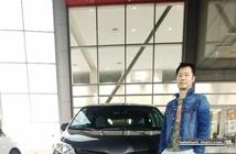 Jimmy Cheung